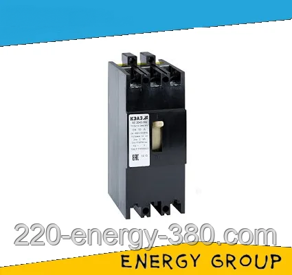 Выключатель АЕ2066 160А