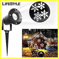 Уличный лазерный проектор СНЕГ Snowflake 608 / Новогодний проектор