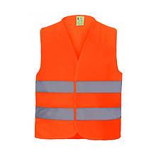 Сигнальный жилет VEST2 ArtMas оранжевый