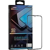 Защитное стекло Gelius Pro 5D Clear Glass для iPhone 12 Max Black