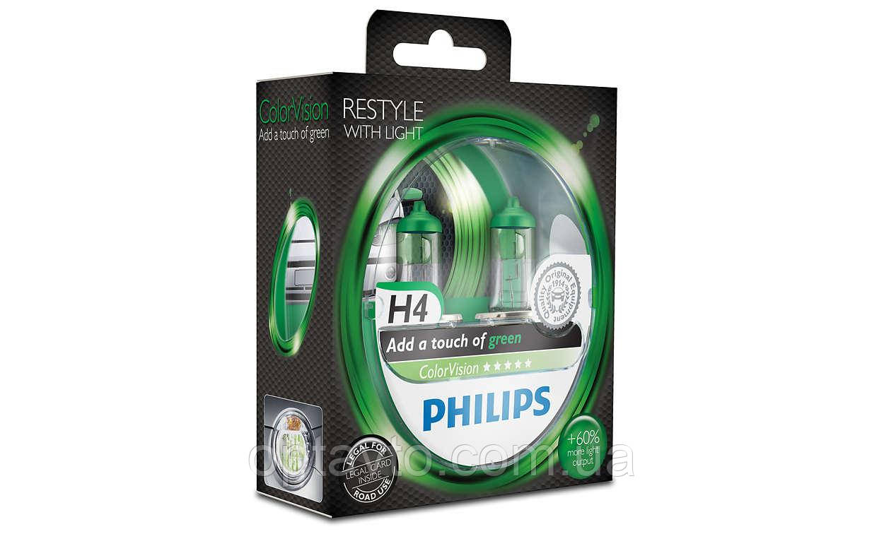 Авто лампа H4 PHILIPS 60/55W 12V P43t ColorVision Green