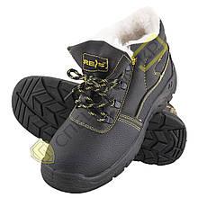 Ботинки с металлическим носком BRYES-TO SB