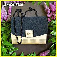 Оригинальная женская сумка из дерева / Сумка ручной работы (19х16х9 см)
