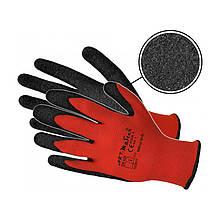 Перчатки защитные RWnyl B+R