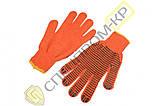 Перчатки х/б вязанные с ПВХ точкой (оранжевые) 3 нити 7 класс, фото 2