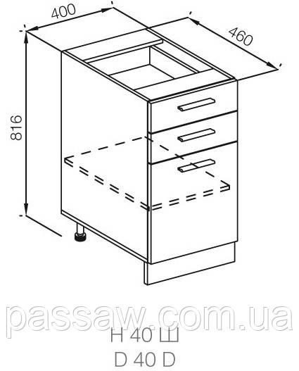 Кухонный модуль Бьянка нижний Н 40 Ш