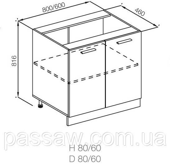 Кухонный модуль Бьянка нижний Н 60