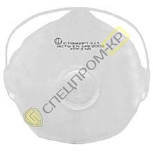 Респиратор СТАНДАРТ 213 FFP2/N95