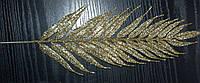 Лист золото папоротник