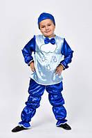 Детский карнавальный костюм Дождик ,Тучка