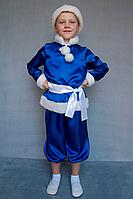 Карнавальный костюм Новый год (синий)