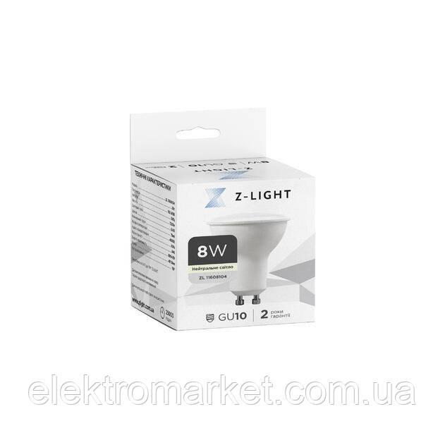 LED лампа Z-Light 8W,MR16 GU5.3 , 220V,560lm (ZL 11608534)