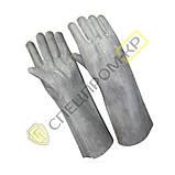 Перчатки диэлектрические шовные, фото 2