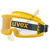 Очки UVEX Ultravision, фото 2