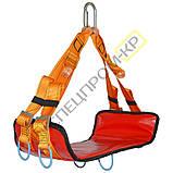 Сиденье подвесное для работ на высоте Подиум, фото 2