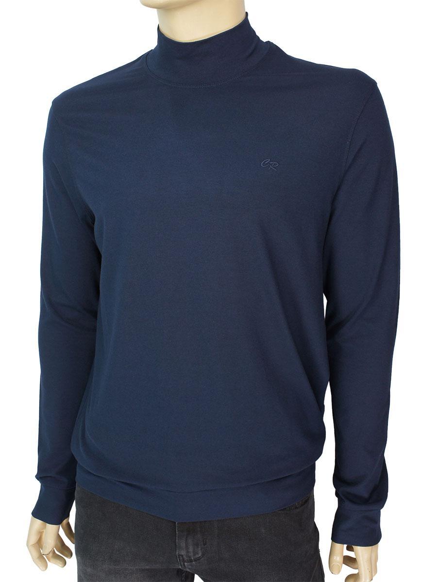 Мужская однотонная водолазка Caporicco 9159 Laci темно-синего цвета