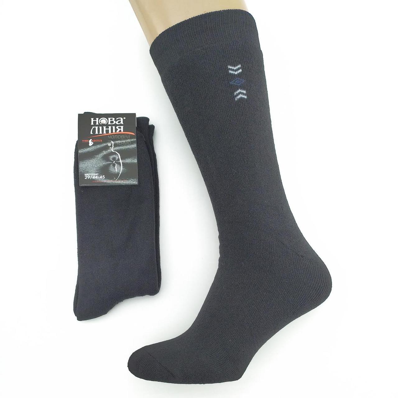 Носки мужские махровые термо высокие Новая Линия 29р черные 20035938