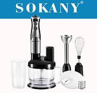Блендер Sokany 5011-8 700 Ватт