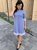 Женское платье с нежным кружевом