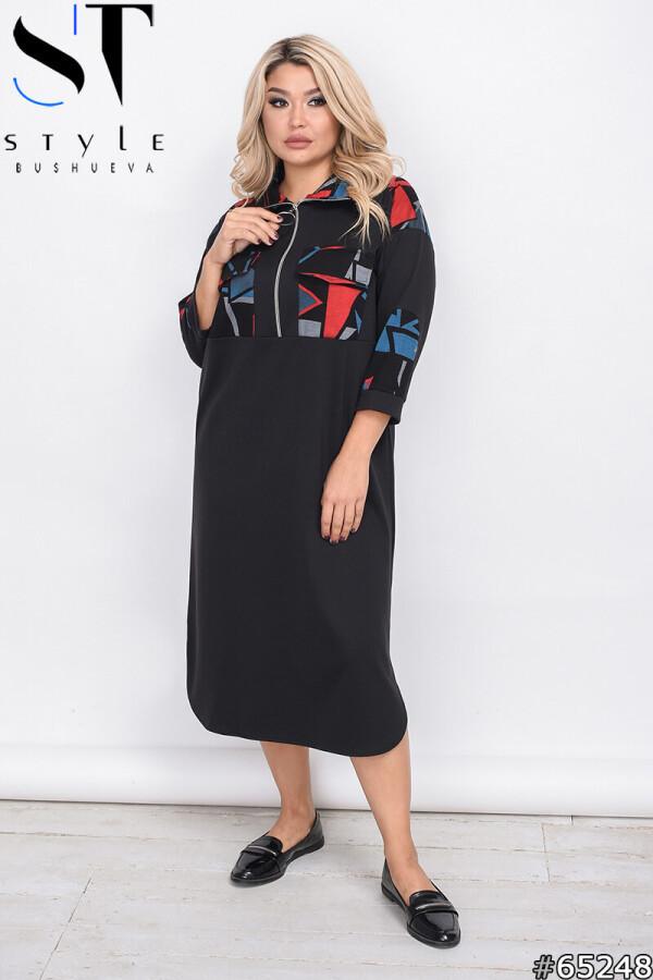 56-70 р. Женское трикотажное платье спортивного стиля больших размеров
