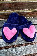 Тапочки синие с сердцами 36-41р