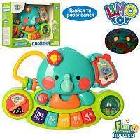 Пианино детское Limo Toy 3135, слоник, 20см, муз-звук(англ), свет, регул.громкость, 2 режима