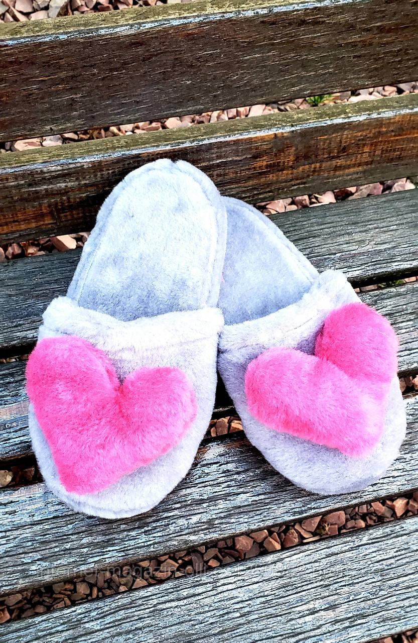 Тапочки серые с сердцами 36-41р