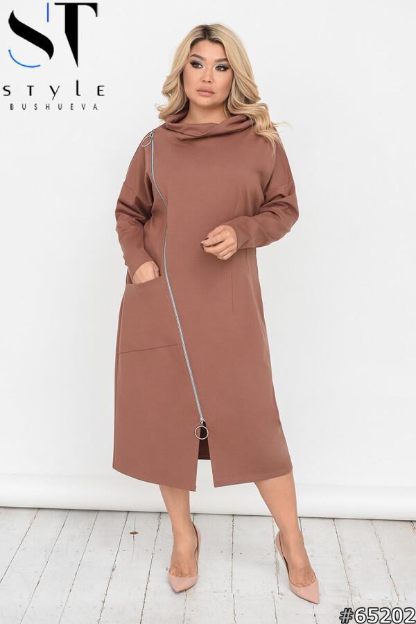 Р 60-62 Женское теплое платье с воротником-хомут больших размеров на молнии