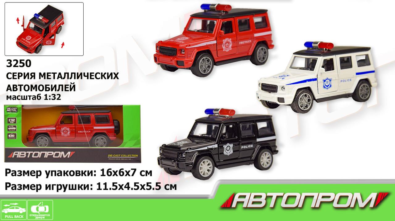 """Машина металлическая """"АВТОПРОМ"""" Полицейский Джип, 3 цвета, открываются двери, 3250"""