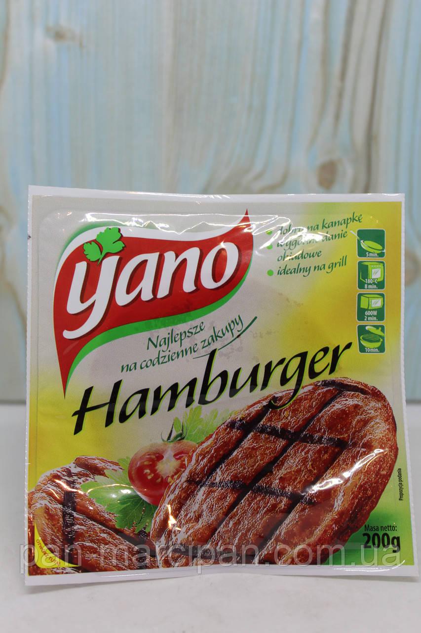 Котлета для бургера куряча Yano Hamburger 200g