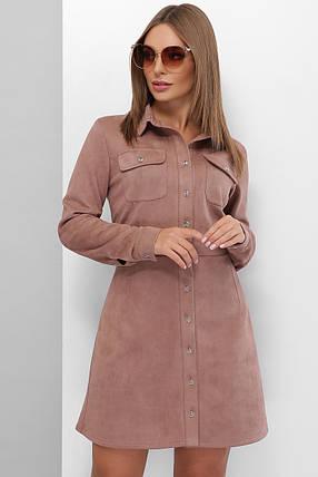 Платье из эко-замши на пуговицах с карманами на груди пыльная роза, фото 2