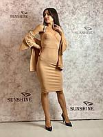 Жіноче плаття бюстьє з кардіганом з трикотажу Poliit 7245