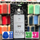 Защитное стекло HTC Desire 526 прозрачное, фото 3