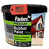Краска резиновая Farbex Бежевая матовая, 12 кг