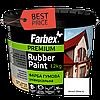 Краска резиновая Farbex белая матовая 12 кг Фарба гумова Фарбекс