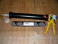 Sikasil® SG-20 - Высокопрочный конструкционный силиконовый клей, 600 мл