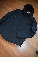 Мужская Куртка Черная Зимняя