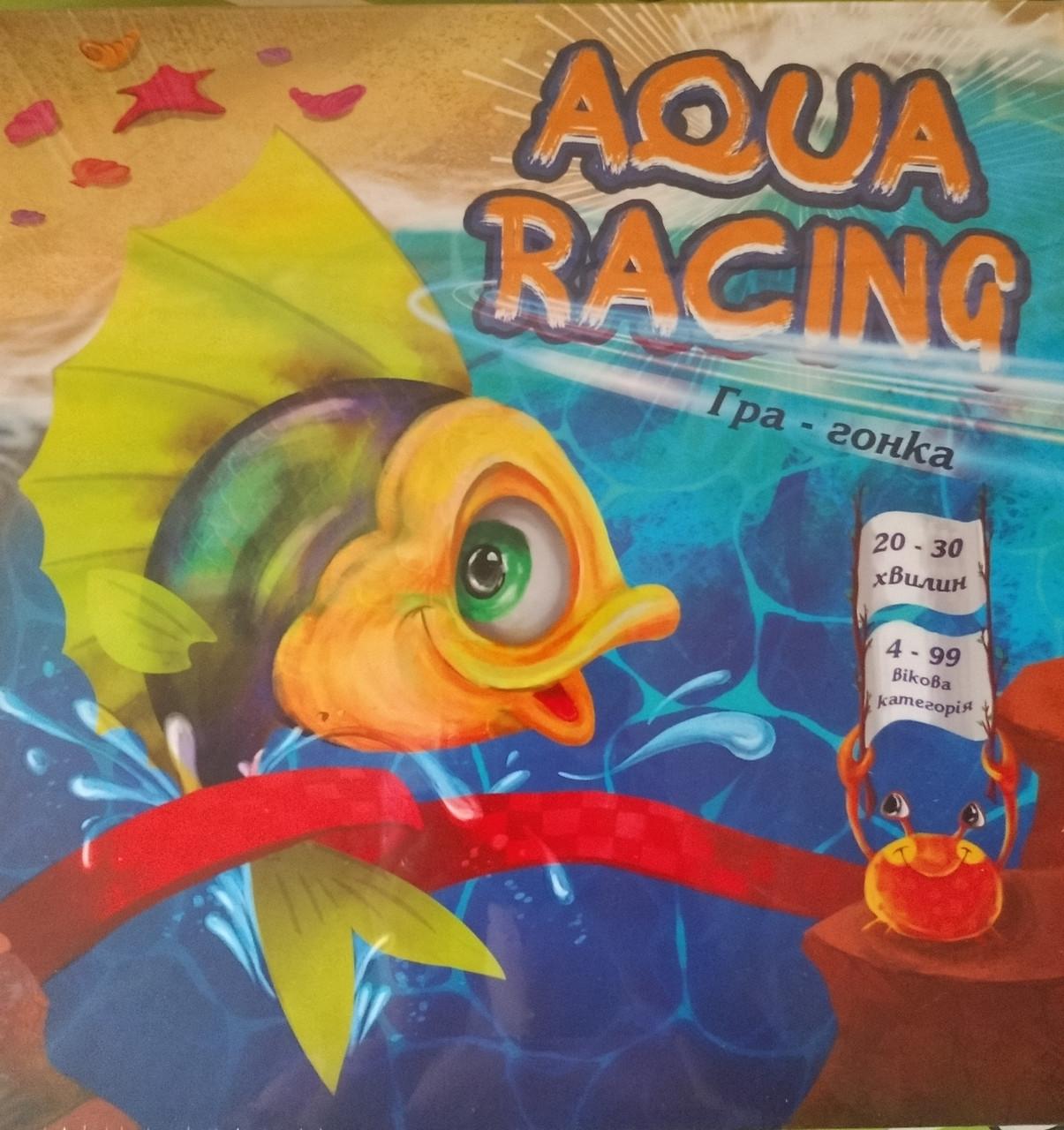 Настільна гра Стратег «Agua racing», 30416
