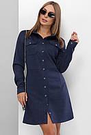 Платье темно-синее эко-замш на пуговицах с карманами на груди