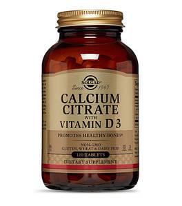 Кальций цитрат с витамином Д3 Solgar Calcium Citrate with Vitamine D3 120 tabs