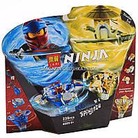 Конструктор Ninjago lARI «Спин-Джитсу Ния и Ву», 239 деталей (11156), фото 1
