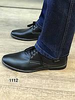 Туфлі чоловічі класичні,шкіряні, фото 1