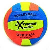 Волейбольный мяч VN2580-26. Для пляжного волейбола Вид 1