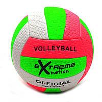 Волейбольный мяч VN2580-26. Для пляжного волейбола Вид 3