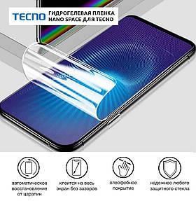 Гидрогелевая пленка для Tecno Spark 4 Air Глянцевая противоударная на экран телефона | Полиуретановая пленка