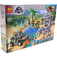 Конструктор LARI Jurassic World Парк Юрского периода Поединок с бариониксом: охота за сокровищами, 458 деталей (11335)