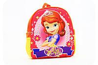 Рюкзак «Принцесса София» 00200-5, фото 1