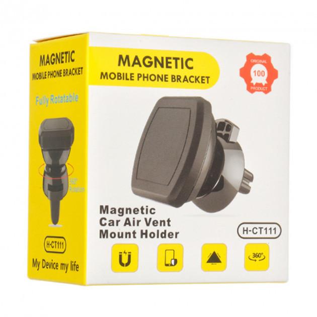 Автодержатель H-CT111 магнитный