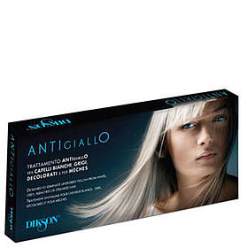 Ампулы против желтизны и для восстановления осветленных волос Dikson Antigiallo 12*12  КОД: 348027