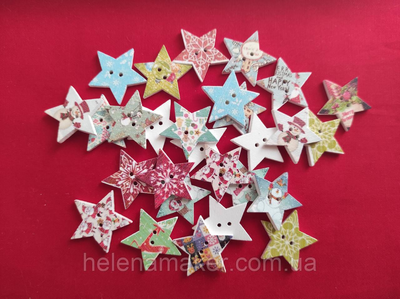 Деревянная декоративная пуговица Новогодняя звездочка 25*25 мм